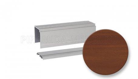 Рельс одинарный для алюминиевых систем, 5000 мм, яблоня