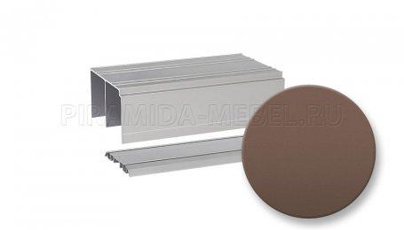 Рельс двойной для алюминиевых систем, 5000 мм, трюфель глянец