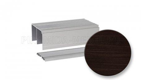 Рельс двойной для алюминиевых систем, 5000 мм, венге структура