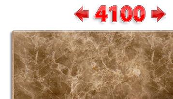Кухонные столешницы 4100 мм